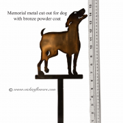 Memorial-Metal-Sculpture-008  Call for price - Metal bronze powder coated dog with extensions for yard, garden, or grave side.